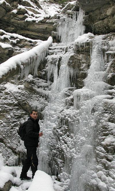 Водоспад Верхній Яузлар