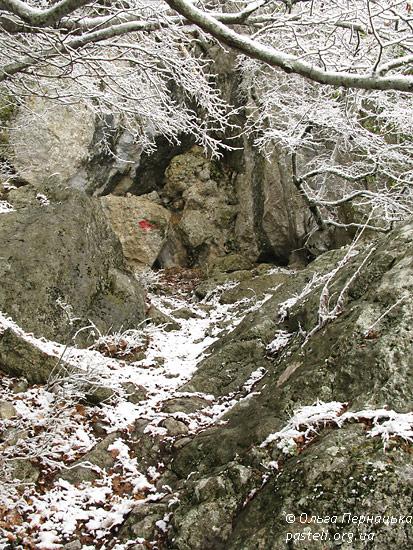 Шайтан-Мердвень